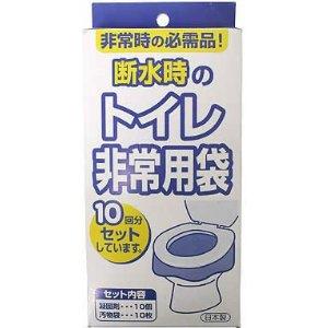 トイレ非常用袋.jpg