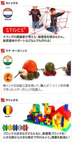 知育玩具と人形