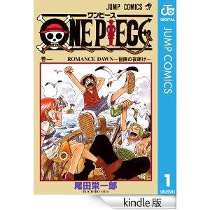 Kindle(キンドル)本と漫画コミック