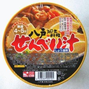 八戸せんべい汁.jpg