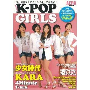 韓国女子アイドルグループ.jpg