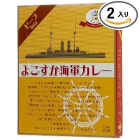 よこすか海軍カレー.jpg