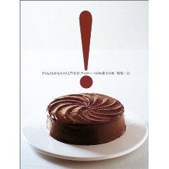 チョコレートの作り方