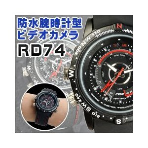 腕時計型ビデオカメラ.jpg