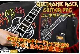 エレキギター.jpg