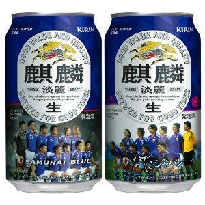サッカー日本代表応援缶キリン淡麗生ビール絵柄.jpg