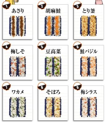 スマート飯の美味しい手巻き寿司レシピ