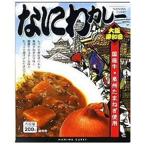 岸和田だんじり祭の泉州たまねぎカレー.jpg