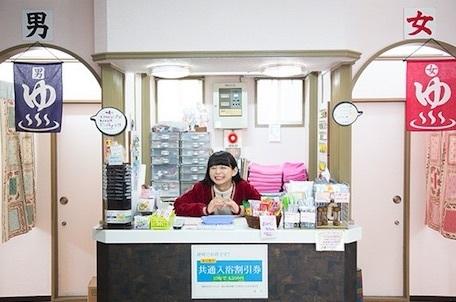 祝茉莉(しゅくまり)銭湯で働く番台アイドル.jpg
