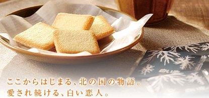 美味しいホワイトチョコレートクッキー.jpg