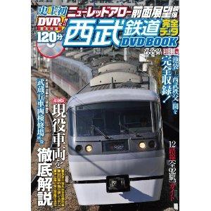 西武鉄道の車両.jpg