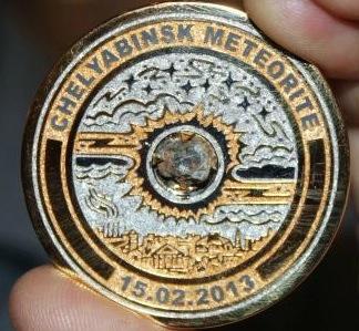 隕石メダル.jpg