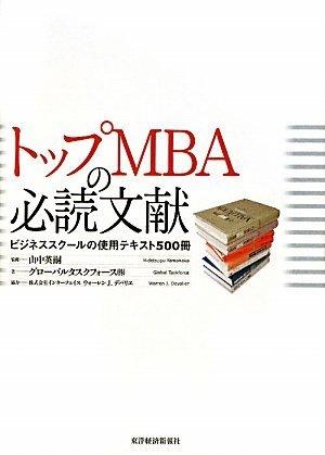 MBA.jpg