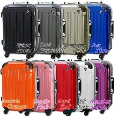 おすすめのスーツケース.jpg