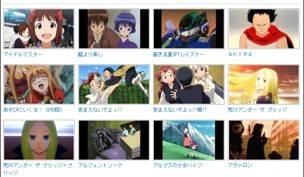アニメ動画.jpg
