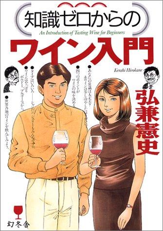 ボジョレーワインの飲み方.jpg