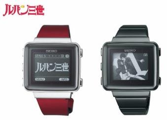 ルパン三世のカッコいい腕時計.jpg