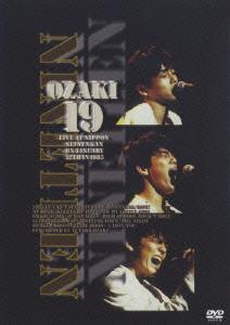 尾崎豊DVD.jpg