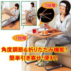 折りたたみテーブル.jpg