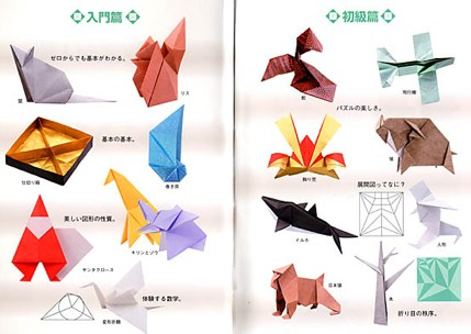 折り紙アート.jpg