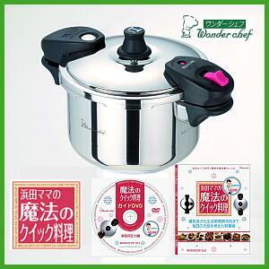 料理レシピ圧力鍋.jpg