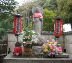 鈴虫寺の幸福地蔵(恋愛成就お地蔵さん).jpg